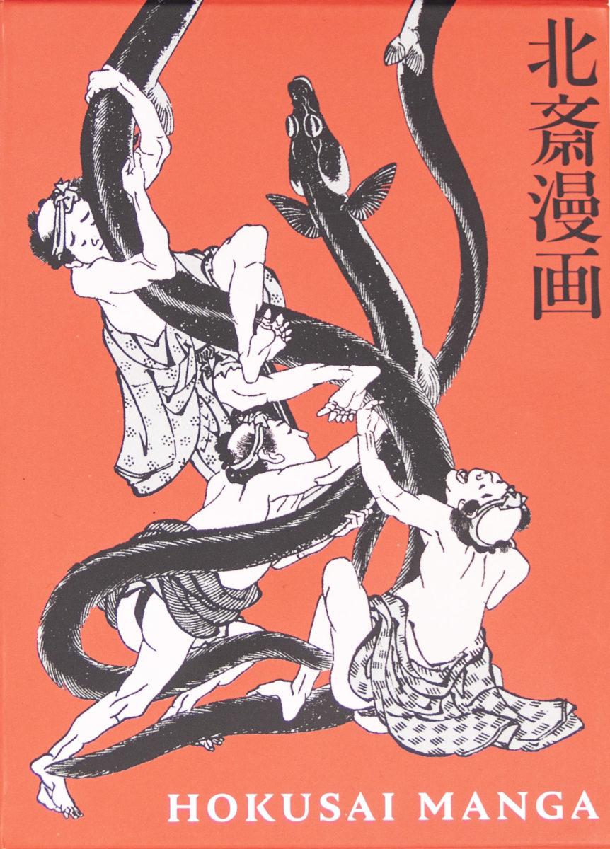 , Hokusai Manga
