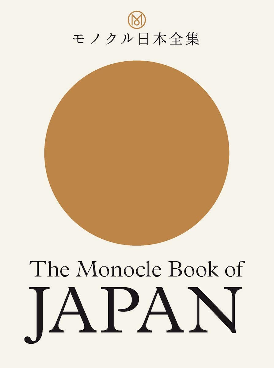 , The Monocle Book of Japan