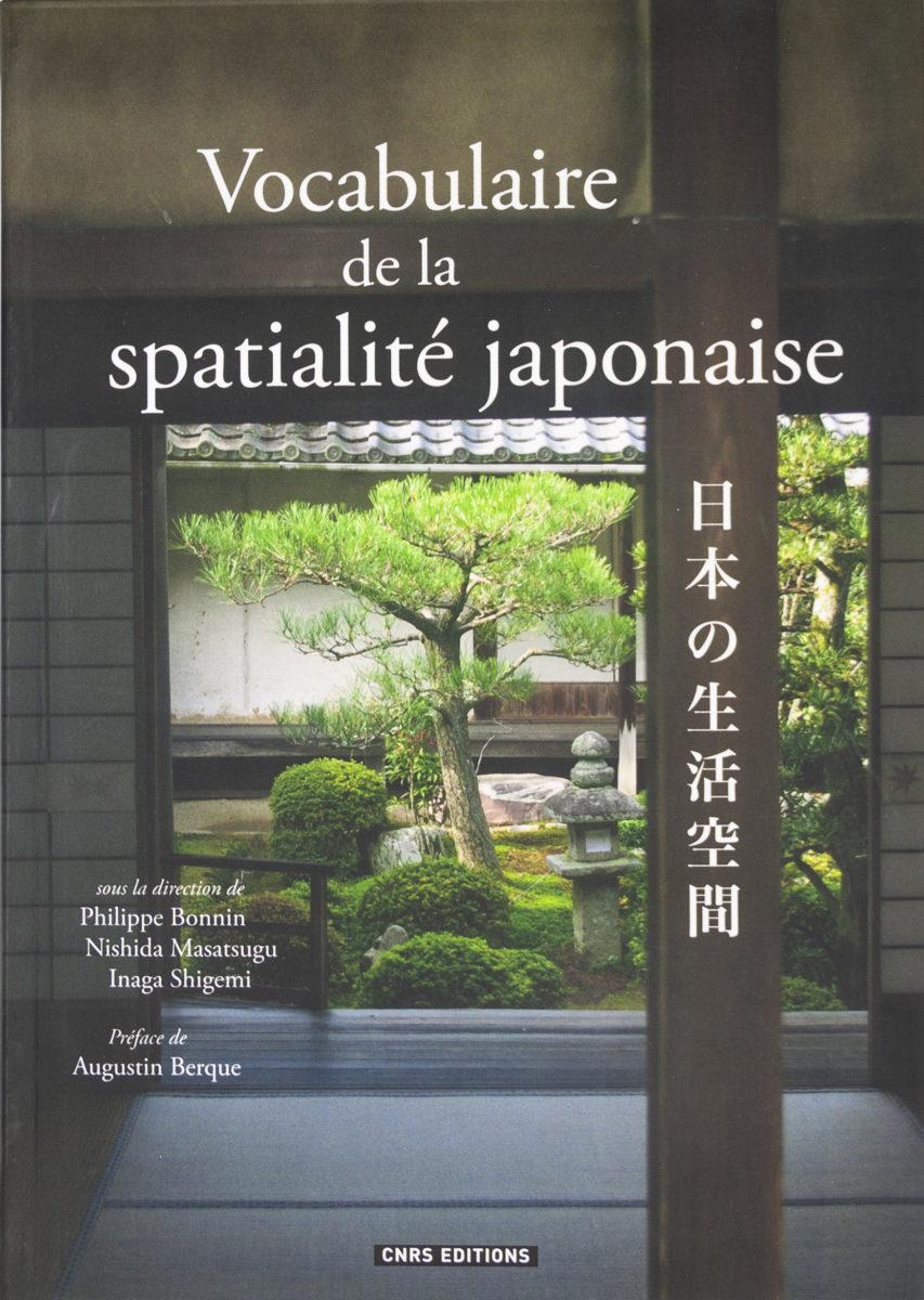 , Vocabulaire de la spatialité japonaise