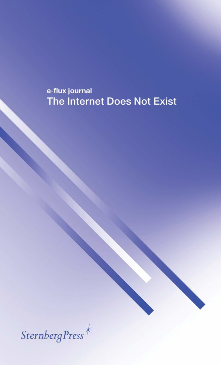 , The internet doesn't exist