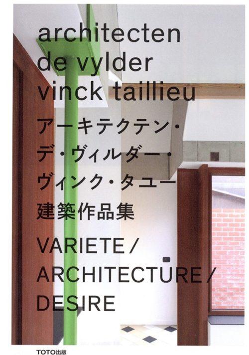 Architecten De Vylder Vinck Taillieu, variete / architecture / desire