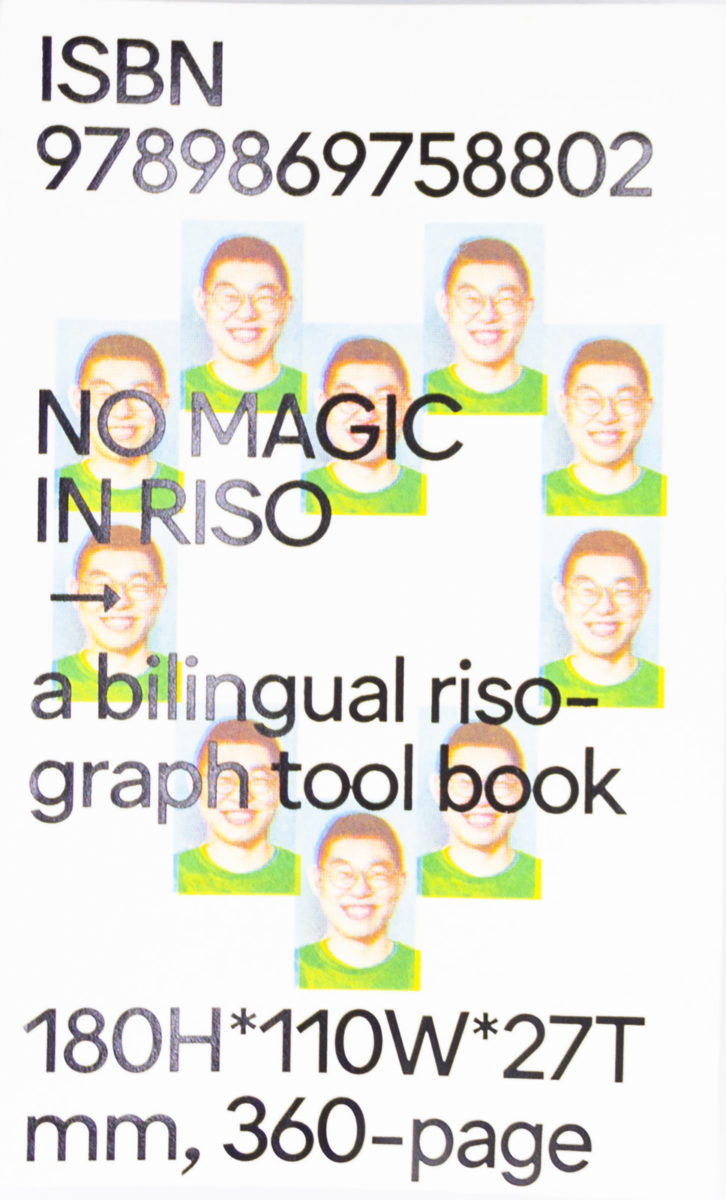 O.oo, No Magic in Riso