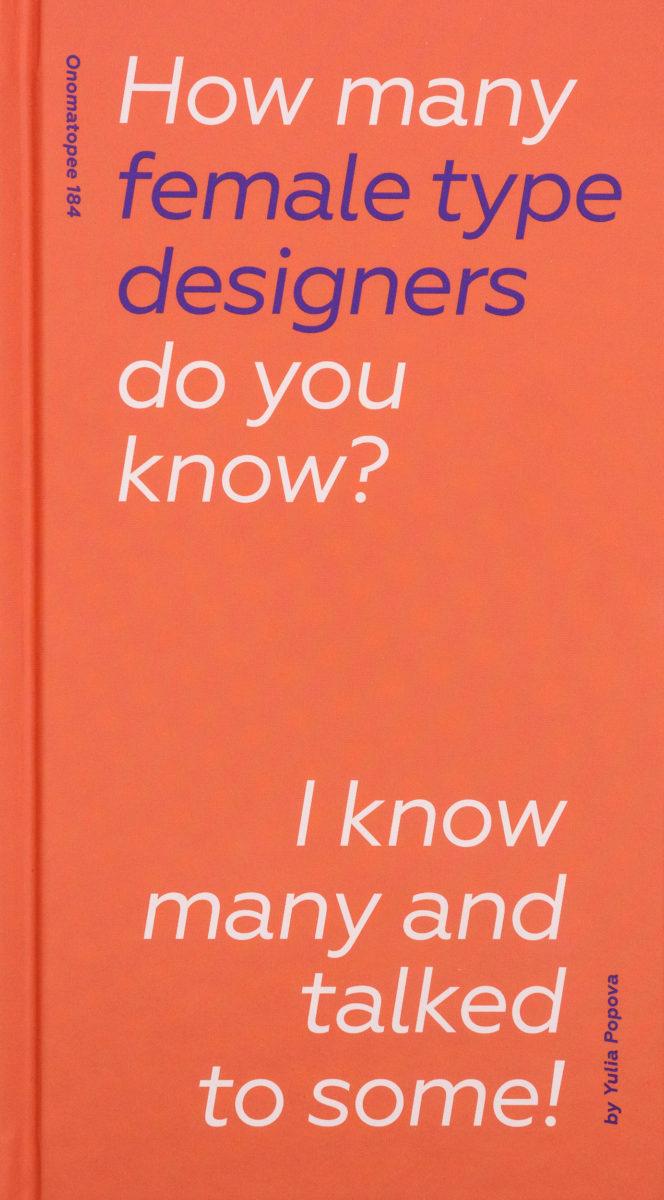 Yulia Popova, How many female designers do you know ?