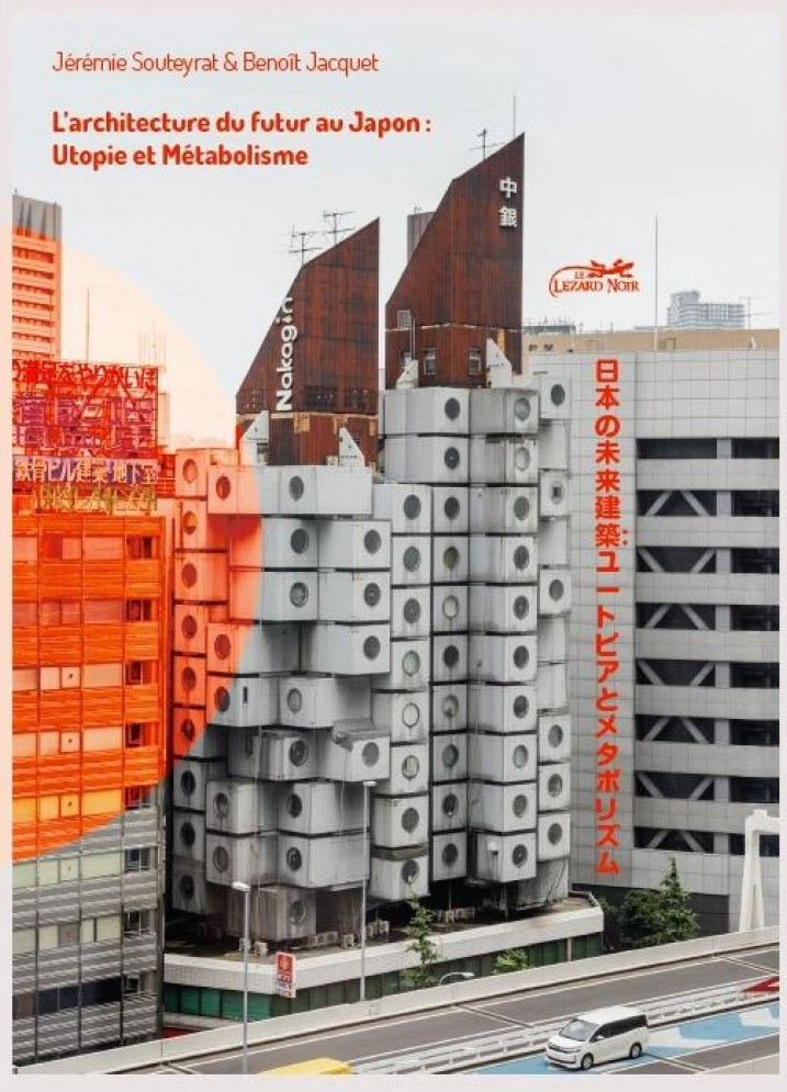 , L'architecture du futur au Japon : Utopie et Métabolisme
