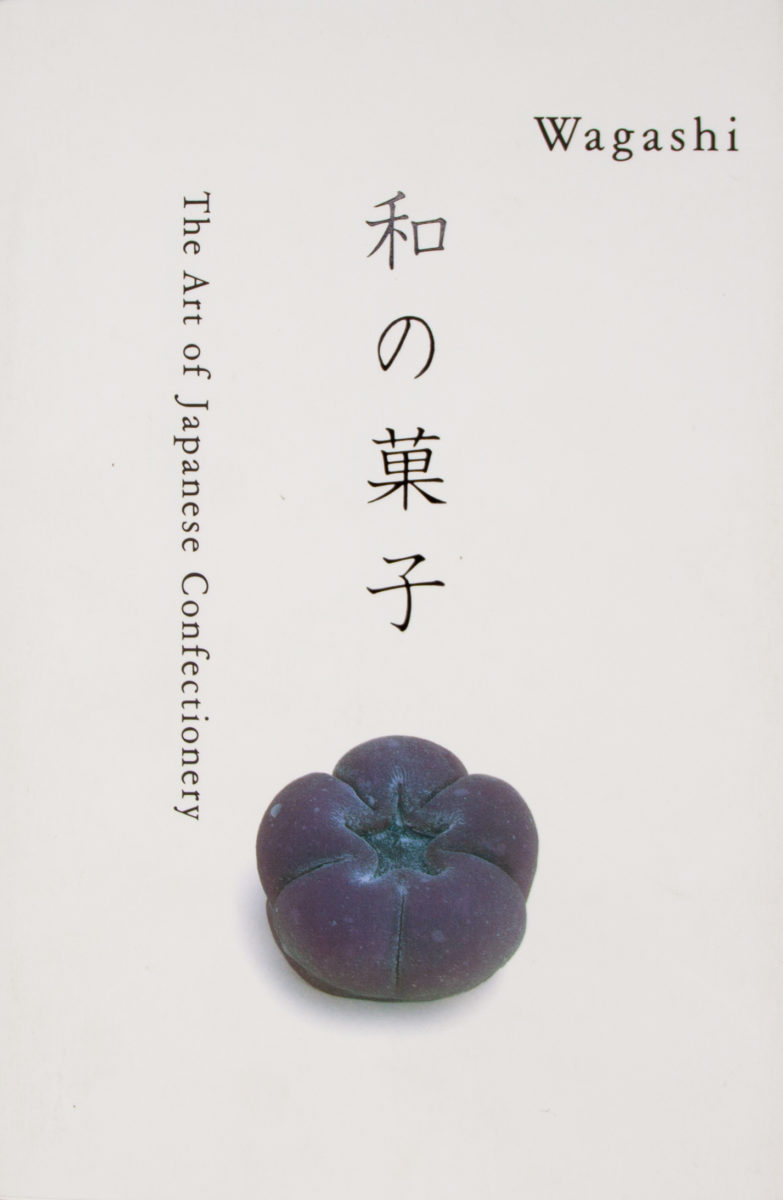 , Wagashi - The Art of Japanese Confectionery
