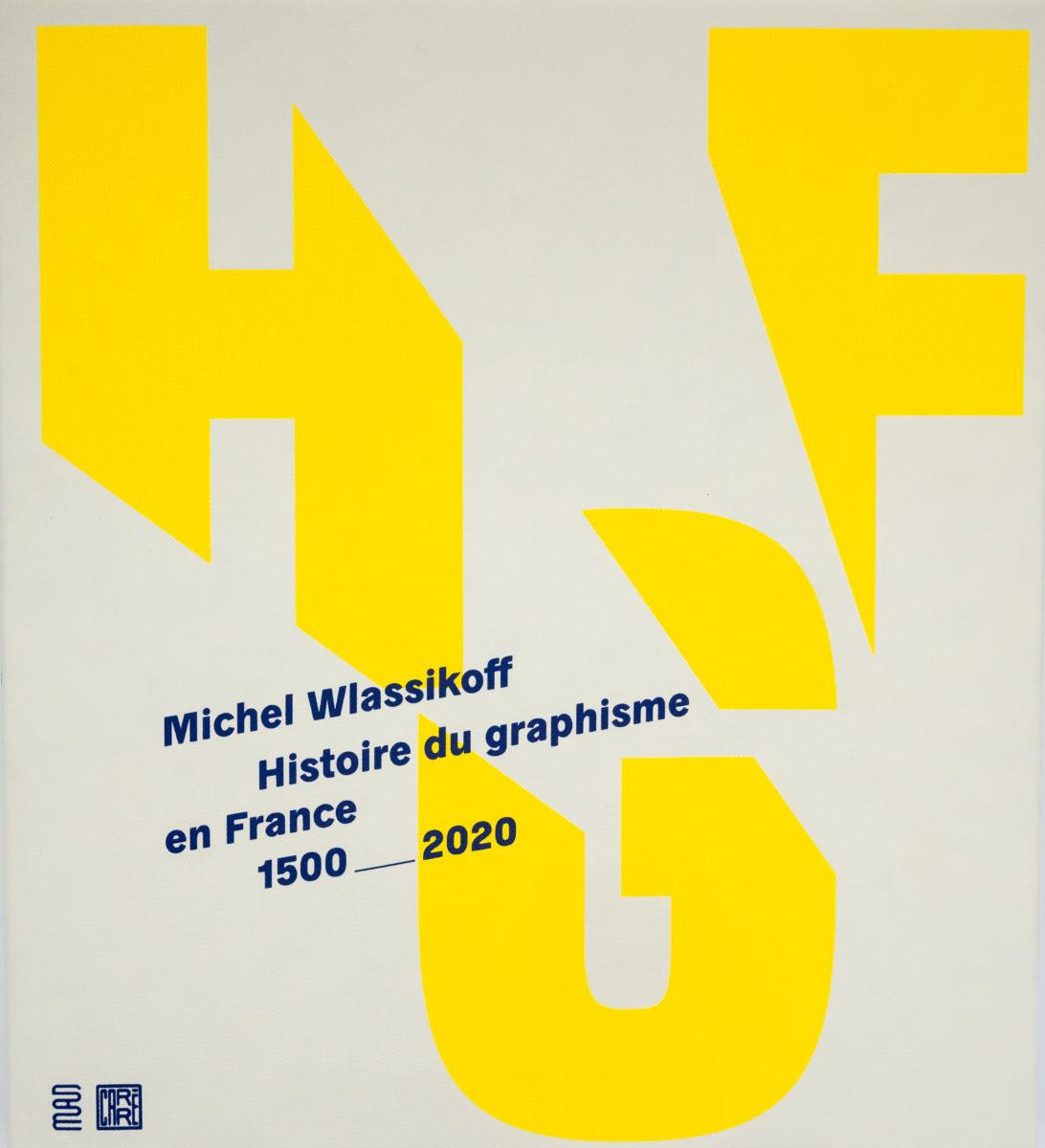 , Histoire du graphisme en France, 1500-2020