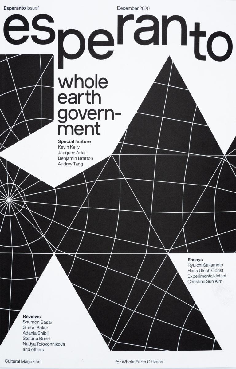 Collectif, Esperanto Issue 1 : Whole Earth Government, dec.2020