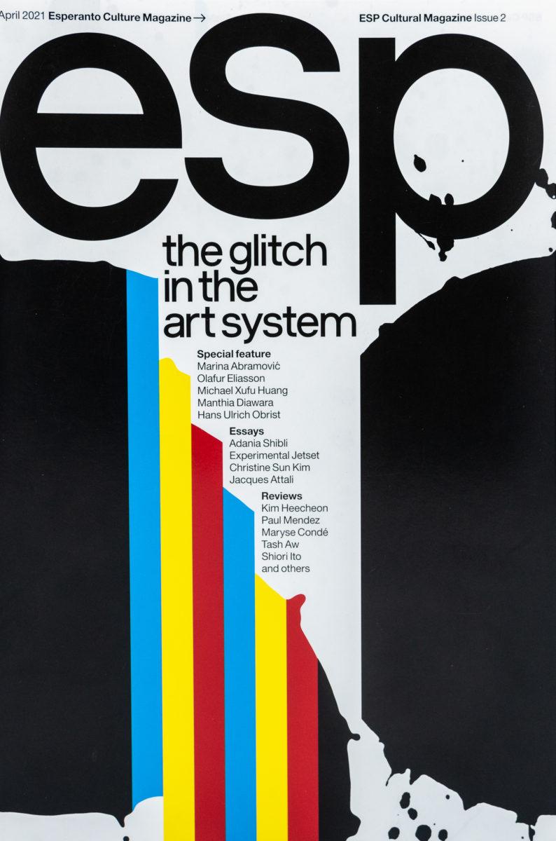 Collectif, Esperanto Issue 2 : The Glitch In The Art System, avr.2021