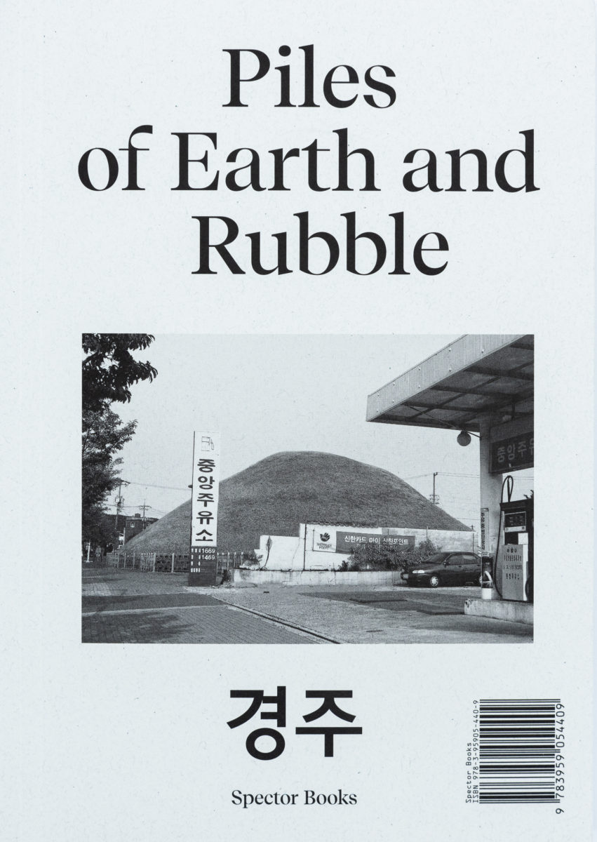 Iva Kwon, Piles of Earth and Rubble