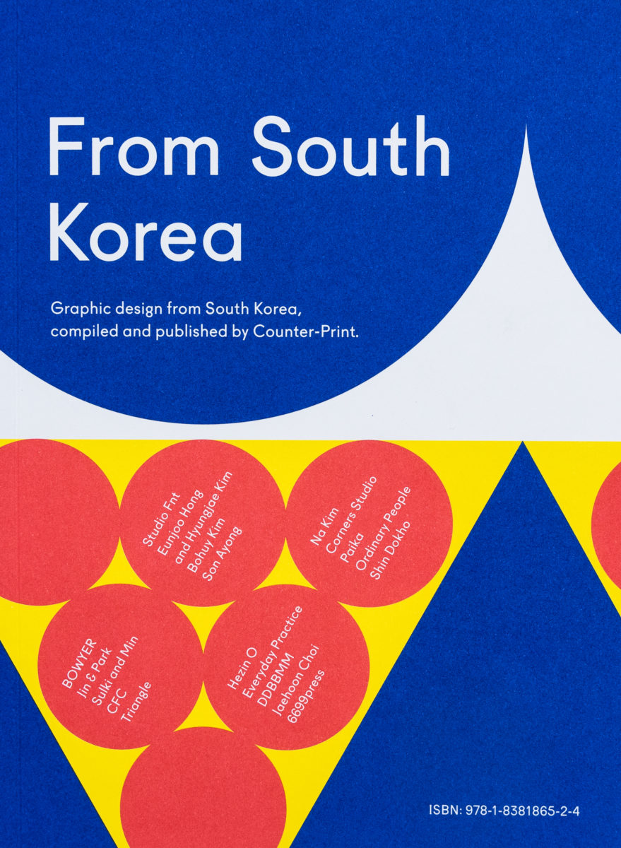 Collectif, From South Korea