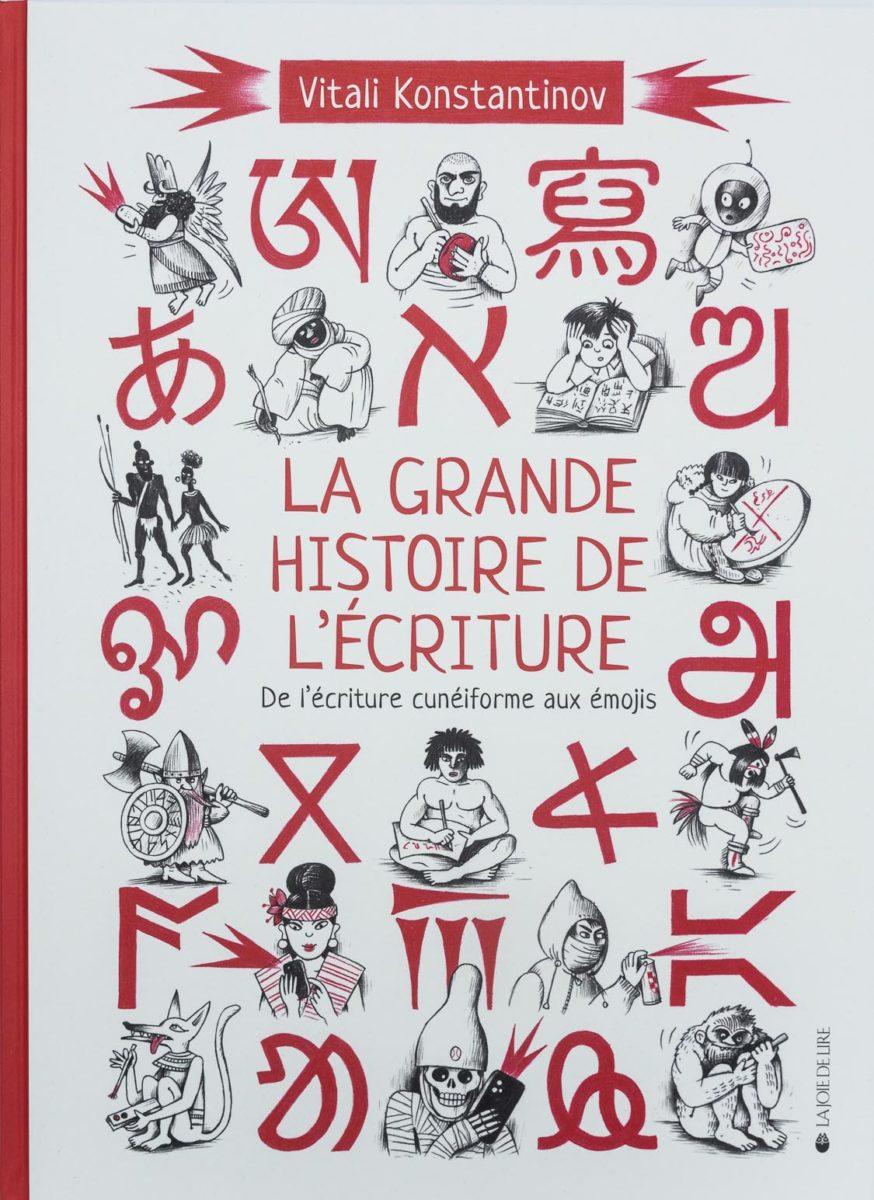 Vitali Konstantinov, La grande histoire de l'écriture, De l'écriture cunéiforme aux émojis