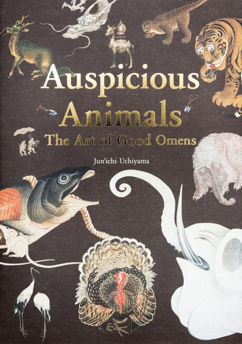 Jun'ichi Uchiyama , Auspicious animals, the art of good omens
